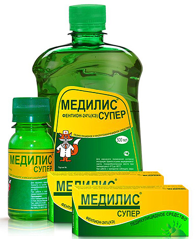 Медилис-Супер