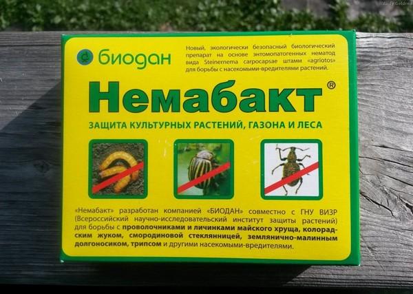 Биологический препарат