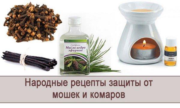 Ароматные пряности и эфирные масла