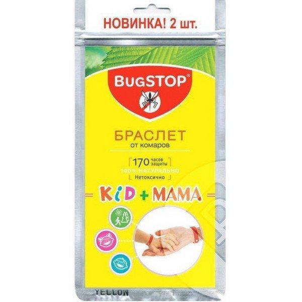 Браслет BugSTOP