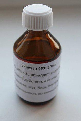 Синузан 50 мл
