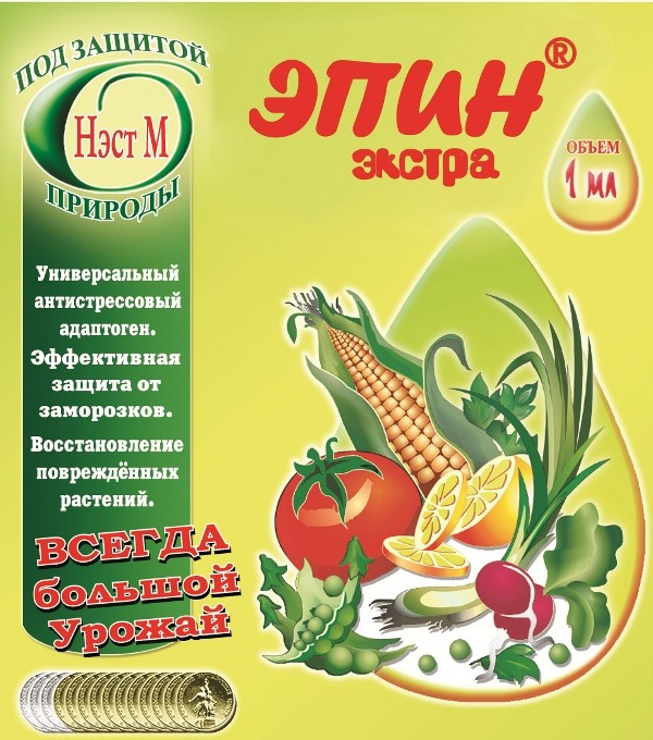 Препарат Эпин